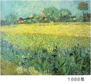 1888年(2)