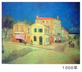 1888年(5)
