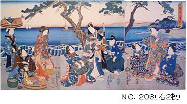No.208(右2枚)